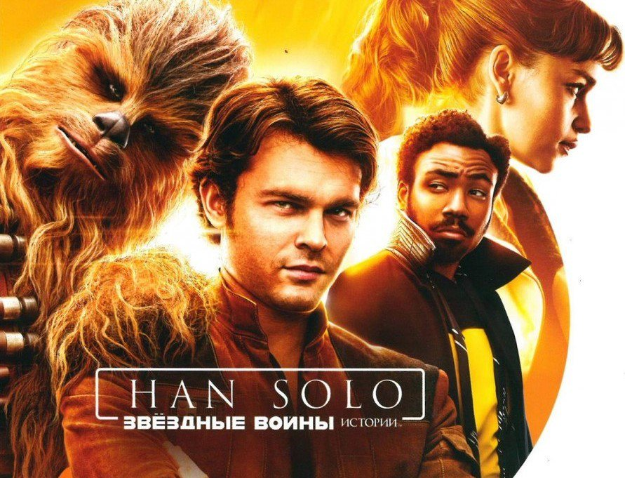 Filtran imágenes del spin-off de Han Solo de