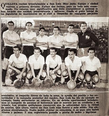 1958_San Luis campeón Segunda