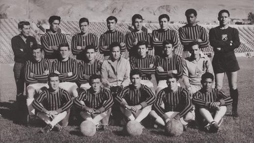 1964_Unión Bellavista 2