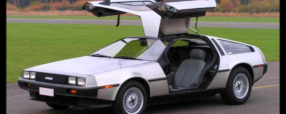 DeLorean web