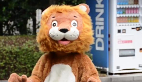 Escape de león en Japón