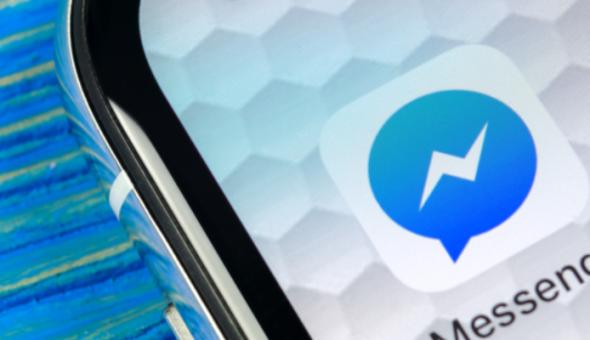 Facebook está probando un modo oscuro para su aplicación