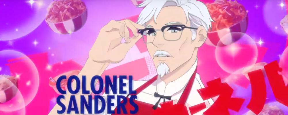 Coronel sanders web