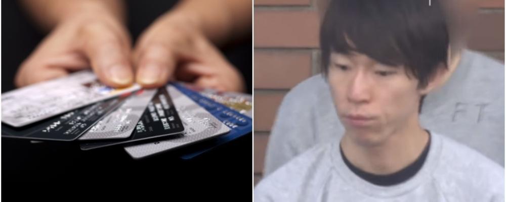 japonés tarjetas