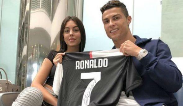Ronaldo austera