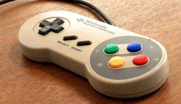 Nintendo Japón casa
