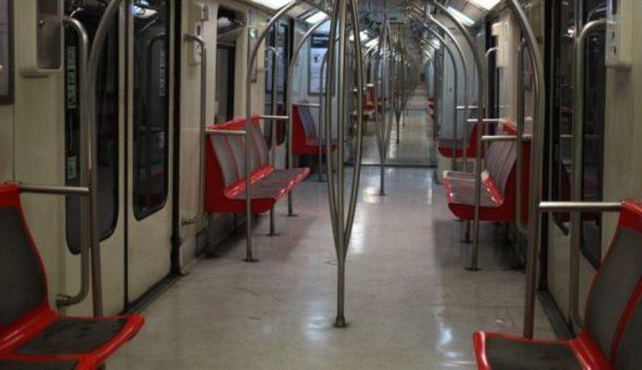 Metro línea 7