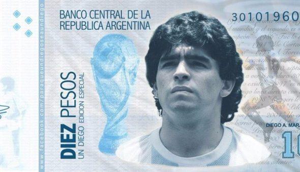 Maradona billete
