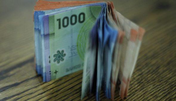 Bono 200 Mil